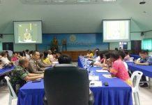 นาย นริศ นิรามัยวงศ์ นายอำเภอบางละมุง ได้ประชุมมอบแนวทางการลงพื้นที่ ครั้งที่ 4 ของทีมขับเคลื่อนการพัฒนาประเทศไทย ตามโครงการไทยนิยม ยั่งยืน ระดับตำบล ชุมชน ผ่านทางระบบวีดีโอคอนเฟอร์เรนซ์ ร่วมกับ พลเอก อนุพงษ์ เผ่าจินดา รัฐมนตรีว่าการกระทรวงมหาดไทย