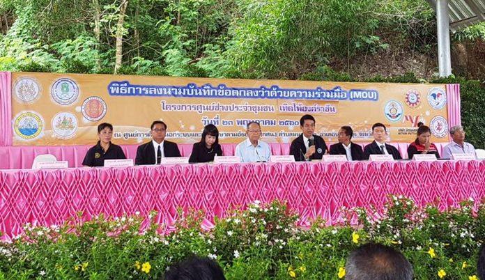 ดร.มาย ไชยนิตย์ นายกเทศมนตรีเมืองหนองปรือ เป็นประธานในพิธีลงนามความร่วมมือ ในการพัฒนาฝีมือแรงงานในชุมชน