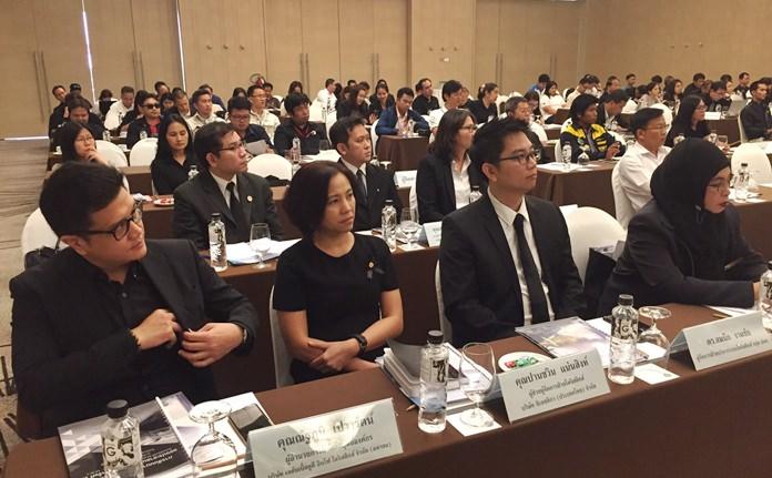 ผู้แทนจากภาคส่วนต่างๆ จากจังหวัดชลบุรี ระยอง ฉะเชิงเทรา ปราจีนบุรี จังหวัดสระแก้ว และตราด เข้าร่วมสัมมนากว่า 150 คน
