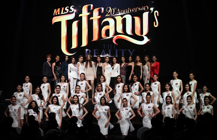 """ครบรอบ 20 ปีเวที """"Miss Tiffany's Universe 2017""""จับมือช่อง GMM25 สร้างปรากฎการณ์เรียลลิตี้"""
