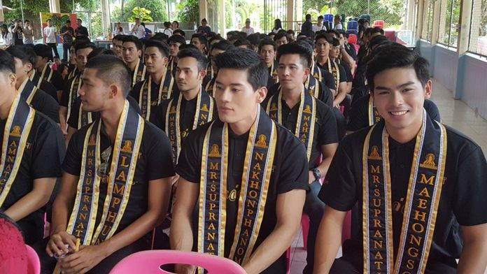 คณะผู้เข้าประกวด Mister Supranational Thailand 2017 ทำกิจกรรมจิตอาสา