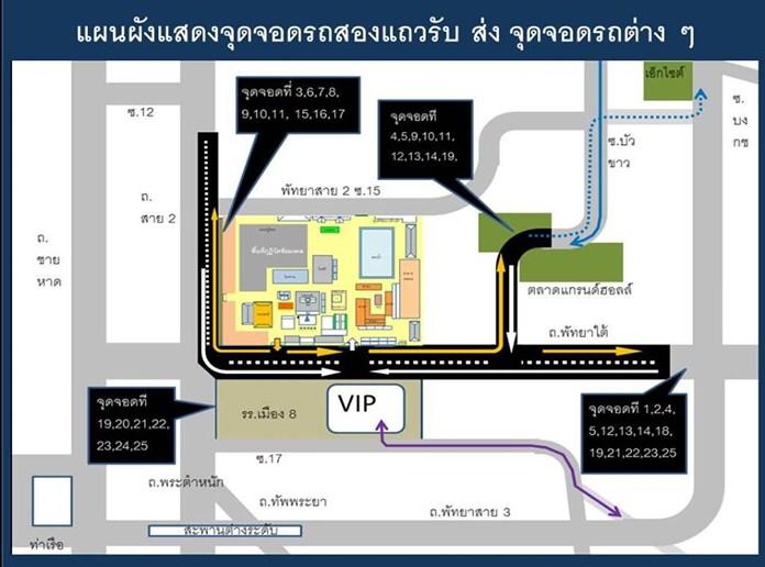 แผนที่ กำหนดจุดจอดรถประชาชน ไว้ตามสถานที่ต่างๆ จำนวน 25 จุด