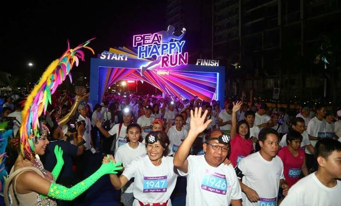 ปล่อยตัวขบวนวิ่ง PEA HAPPY RUN