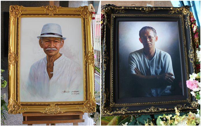 พิธีฌาปนกิจศพ นายนิตย์ ดวงดี อายุ 72 ปี เจ้าของหอศิลป์ หนองใหญ่ พัทยา ที่เสียชีวิตลงอย่างสงบด้วยโรคประจำตัว