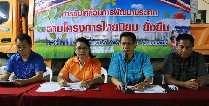 นายธเนศ ภู่ยิ้ม รองปลัดเทศบาลตำบลหนองปรือ  เป็นประธานเปิดโครงการ มีคณะผู้บริหาร สมาชิกสภาฯ หัวหน้าส่วนราชการ ประธานชุมชน และประชาชนในชุมชนเขาตาโล 1 - 2 เข้าร่วมโครงการ ไทยนิยม ยั่งยืน