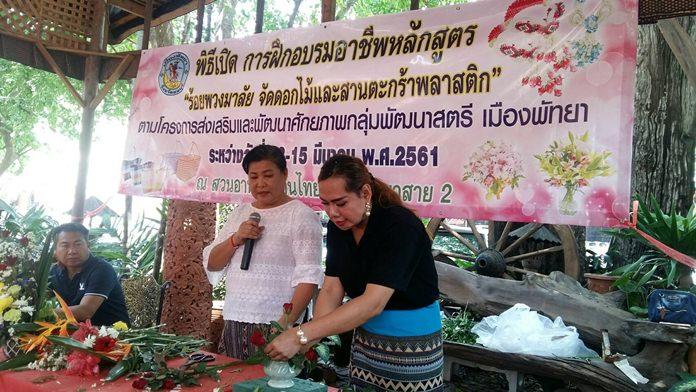 การสอนจัดดอกไม้โดยเจ้าของร้าน พิงค์ฟลาวเวอร์