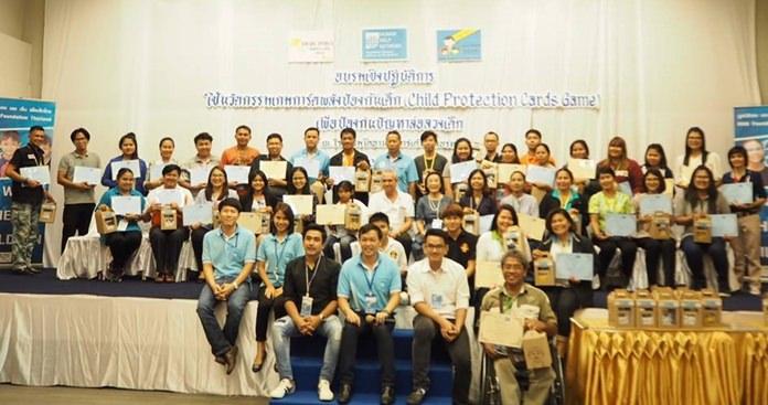 นางรัชฎา ชมจินดา ผู้อำนวยการมูลนิธิ เอช เอช เอ็น เพื่อเด็กไทย เป็นประธานเปิดงานการอบรมเชิงปฏิบัติการ ใช้นวัตกรรมเกมการ์ดพลังป้องกันเด็กให้แก่หลายหน่วยงาน เพื่อสร้างภูมิคุ้มกันปัญหาเด็กถูกล่อล่วงโดยการแสวงหาผลประโยชน์จากเด็ก