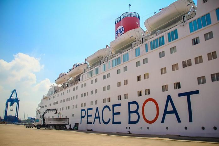 เรือสำราญ PEACE BOAT เรือนำเที่ยวรอบโลก เทียบท่าเทียบเรือแหลมฉบัง