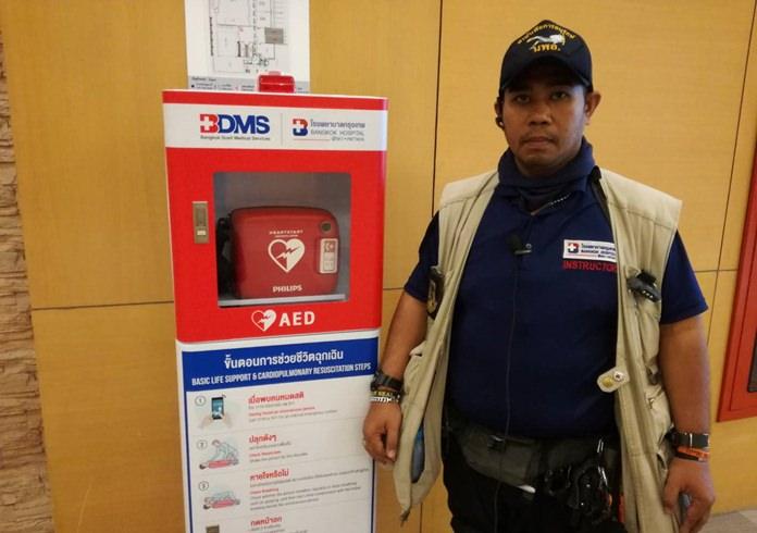 นายนาวี คอนรัตน์ ผู้เชี่ยวชาญด้านการช่วยชีวิตขั้นพื้นฐานจาก BHP เผย ถึงความสำคัญและประโยชน์ของเครื่อง(AED) ในการใช้ควบคู่การกับทำ CPR เพื่มโอกาสการรอดชีวิต ของผู้ป่วยฉุกเฉิน เมื่อยามสถานการณ์คับขัน