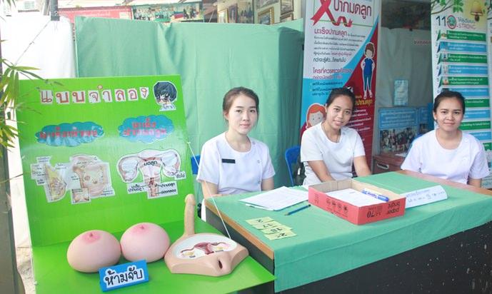 สำนักสาธารณสุขเมืองพัทยา ให้บริการคัดกรองความเสี่ยง มะเร็งปากมดลูก มะเร็งเต้านม ในหญิงไทยที่มีอายุ 30 ปีขึ้นไป พร้อมทั้งปรึกษาปัญหาสุขภาพฟรี
