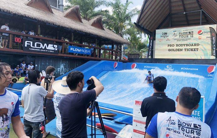 ระเบิดความมันส์ การแข่งขันโฟล์วไรเดอร์รายการ Asia Flow Tour 2018 ที่สวนน้ำการ์ตูนเนตเวิร์ค พัทยา