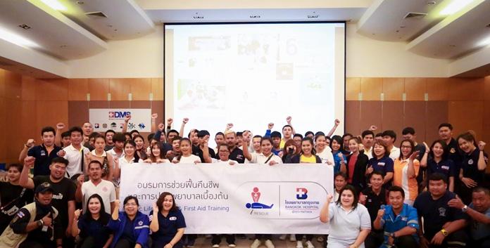 กลุ่มอาสาสมัคร ประชาชนทั่วไป และเจ้าหน้าที่สว่างบริบูรณ์ เข้าอบรมการทำ CPR & AED ในโครงการ i RESCUE
