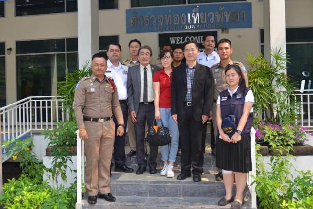 ตำรวจท่องเที่ยวพัทยา ต้อนรับทูตจีน  ปรึกษาหารือมาตรการรักษาความปลอดภัย นทท.แดนมังกร