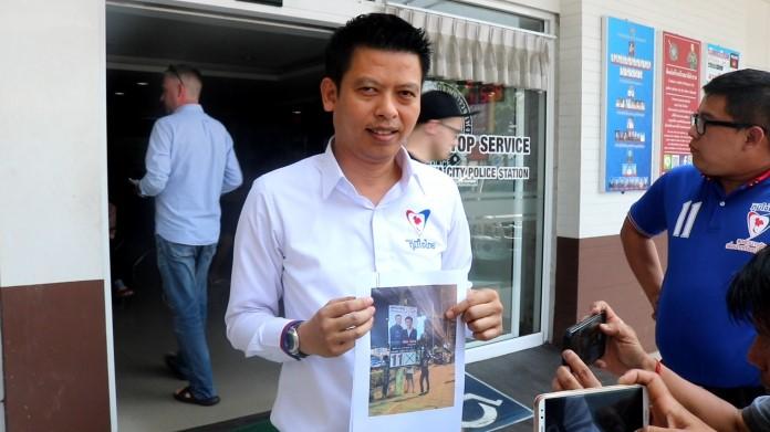 ผู้สมัคร สส.เขต 7 พรรคภูมิใจไทย ติดตามความคืบหน้าหลังมีมือดีทำลายป้ายหาเสียง