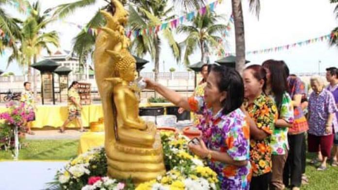 งานสืบสานประเพณีไทย สรงน้ำพระพุทธรูป รดน้ำขอพรผู้สูงอายุ เทศกาลวันไหลนาเกลือ-พัทยา 18 – 19 เมษายน นี้