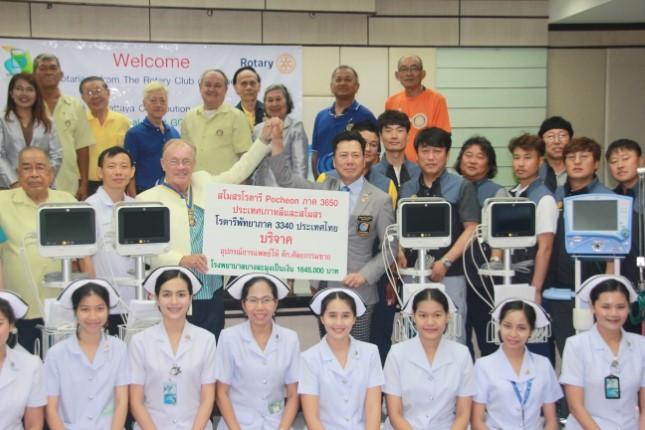 โรตารีประเทศเกาหลี ร่วมกับ สโมสรโรตารีพัทยา มอบอุปกรณ์การแพทย์ รพ.บางละมุง มูลค่า 1.6 ล้าน