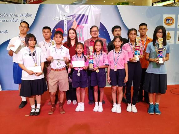 เด็กข้ามชาติศูนย์พักพิงเด็ก/ศูนย์การเรียนรู้อาเซียน สร้างชื่อต่อเนื่องคว้ารางวัลการแข่งขัน Sudoku คณิตศาสตร์
