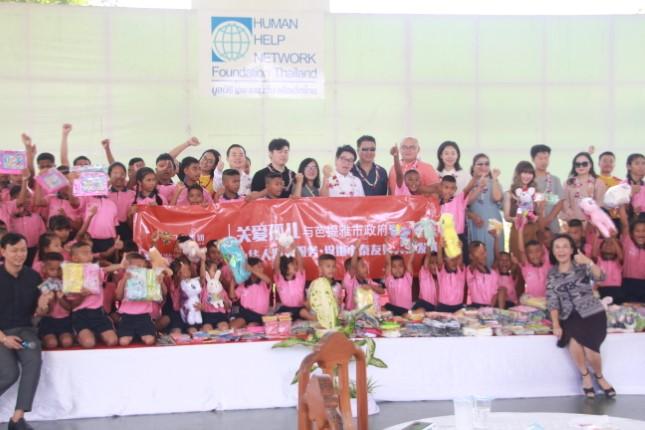 ที่ปรึกษานายกเมืองฯ ร่วมศูนย์ช่วยเหลือ นทท.จีน มอบสิ่งของพร้อมเลี้ยงอาหารกลางวัน สถานคุ้มครองสวัสดิภาพเด็กบ้านเอื้ออารี