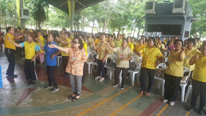 เทศบาลเมืองหนองปรือ จัดโครงการผู้สูงวัยใส่ใจสุขภาพ ส่งเสริมการรักษาสุขภาพ