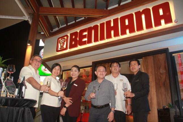 Benihana at Avani Pattaya Resort จัดดินเนอร์มื้อค่ำเมนูสุดพิเศษพร้อมไวน์ชั้นเลิศ เอาใจกลุ่มลูกค้า
