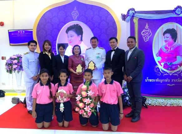 มูลนิธิ HHN เพื่อเด็กไทย ได้รับการเสนอชื่อเข้ารับรางวัลกิจกรรมทางสังคมดีเด่น จังหวัดชลบุรี