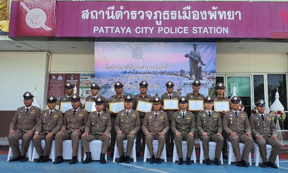 ตร.เมืองพัทยา  มอบโล่เกียรติคุณตำรวจและอาสาดีเด่น ในวันตำรวจ 17 ตุลาคม