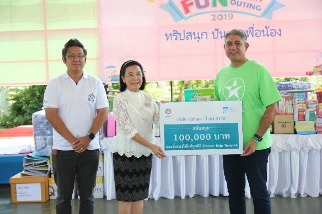 """เชฟรอนไทย ทำกิจกรรม """"ทริปสนุก ปันสุขเพื่อน้อง"""" มอบสิ่งของและทุนการศึกษาบ้านเอื้ออารี"""
