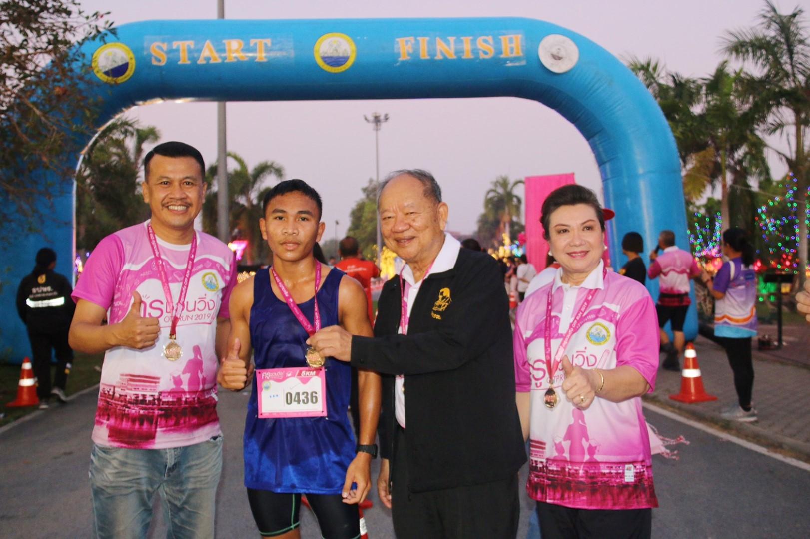 เทศบาลเมืองหนองปรือ จัดกิจกรรมครูชวนวิ่ง OTP RUN 2019 เพื่อเป็นทุนการศึกษานักเรียน