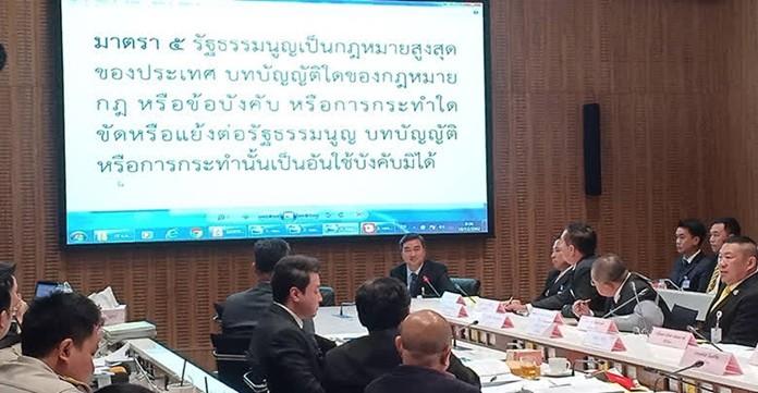 กรรมาธิการ ป.ป.ช. เชิญอดีตนายกรัฐมนตรี ให้ความเห็นปมถวายสัตย์ฯ ปฏิเสธวิจารณ์ขัดกฎหมายหรือไม่