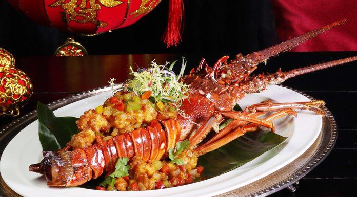 อิ่มอร่อยกับเมนูอาหารจีน กุ้งมังกรภูเก็ต กุ้งลายเสือ และปูทะเล