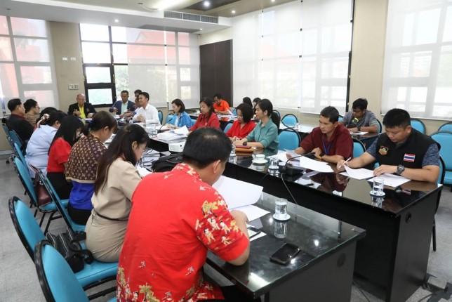 เมืองพัทยา ประชุมเตรียมความพร้อมจัดงานวันเด็กแห่งชาติ ประจำปี 2563