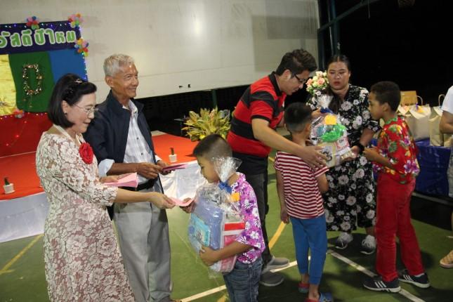 มูลนิธิ HHN เพื่อเด็กไทย จัดงานเลี้ยงสังสรรค์ต้อนรับปี 2020 จับแจกของรางวัลเพื่อเป็นขวัญและกำลังใจ