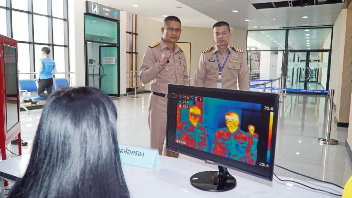 ท่าอากาศยานอู่ตะเภา ติดตั้งเครื่องเทอร์โมสแกน ป้องกันโรคปอดอักเสบจากจีน