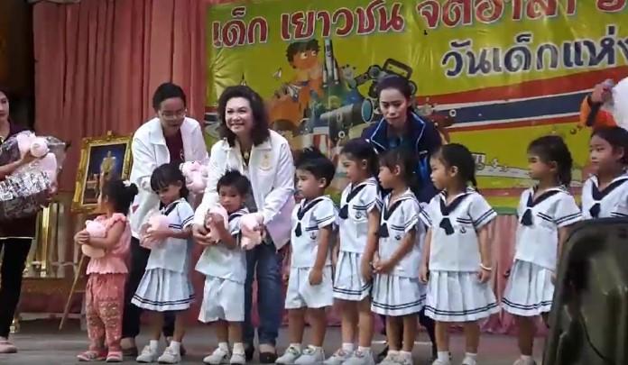 เทศบาลเมืองหนองปรือ เตรียมจัดงานวันเด็กแห่งชาติ ปี 63 เตรียมของรางวัลแก่เด็ก กว่า 3,000 ชิ้น