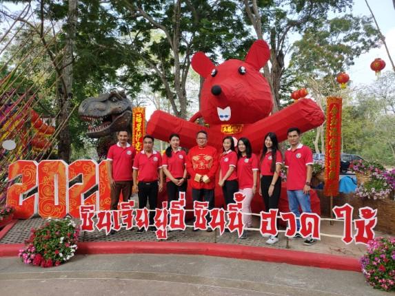 สวนสัตว์เปิดเขาเขียว ฉลองตรุษจีนปีหนูทอง ชวนลอดซุ้มมังกรแห่งโชคลาภ และรับอั่งเปา