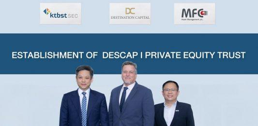 """เดซติเนชั่น แคปปิตอล ดัน """"DESCAP I"""" ซื้อธุรกิจโรงแรมเน้นการอนุรักษ์พลังงาน"""