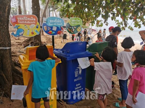 จัดโครงการหาดจอมเทียน สะอาดตา น่าเที่ยว Sand Sea สะ-ART สะอาด หวังปลูกฝังและอนุรักษ์สิ่งแวดล้อม