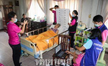 เทศบาลเมืองหนองปรือ จัดทำบัตรปชช.บัตร Smart card ลงทะเบียนเราชนะเคลื่อนที่ แก่ผู้ป่วยติดเตียง