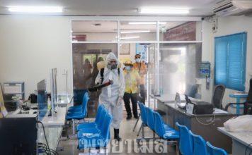 เทศบาลเมืองหนองปรือ พ่นยาน้ำยาฆ่าเชื้อไวรัสโควิดในพื้นที่ ป้องกันการแพร่ระบาด