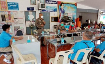 ตำรวจพัทยา ลงนามความร่วมมือชุมชนชุมสาย โครงการชุมชนยั่งยืนเพื่อแก้ไขปัญหายาเสพติด